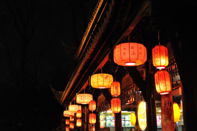 photo of Chinese Red Lanterns at Jinli Street during Lantern Festival