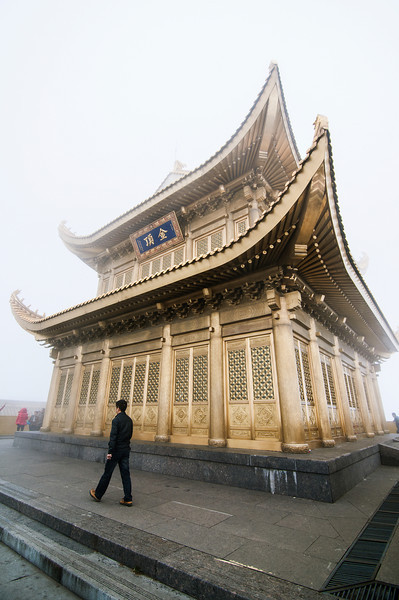a photo of a golden temple at Emei Shan