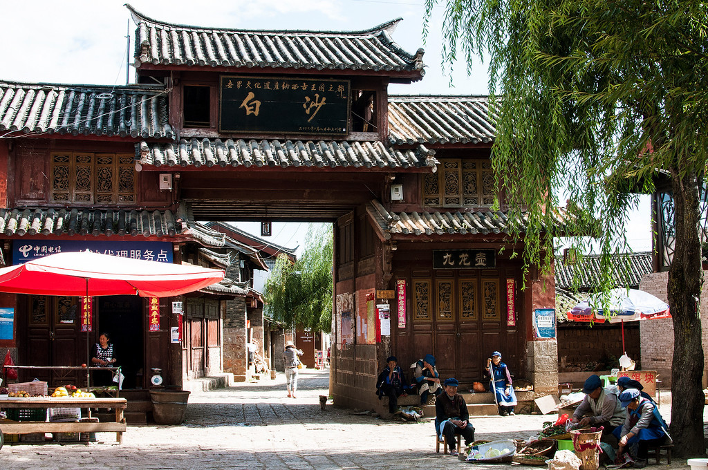 the Big Gate in Baisha Village