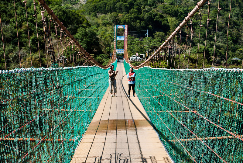 DuoNa Suspension Bridge